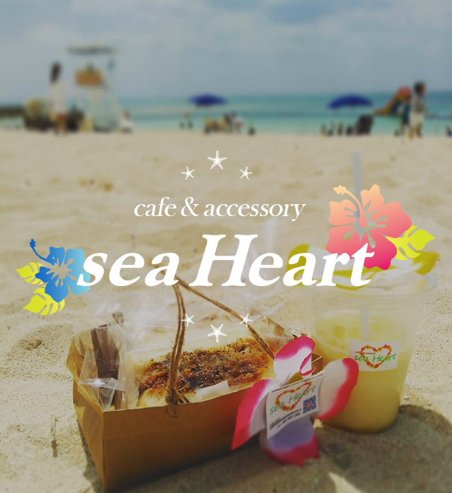 Cafe&Accessory Sea heart